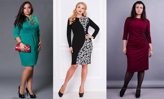 Покоряй масштабом: тонкости выбора платьев больших размеров