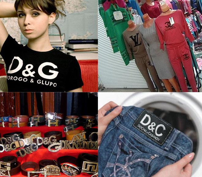 7 грубейших ошибок, которые мы допускаем при выборе одежды