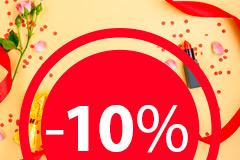 Акция! Скидка 10% на весь ассортимент до 8 марта