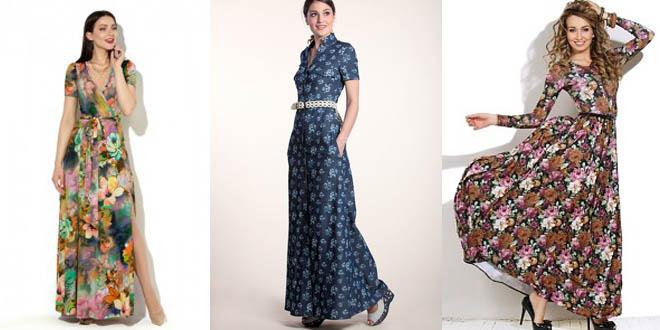 Какое летнее платье выбрать под пышный бюст, фото