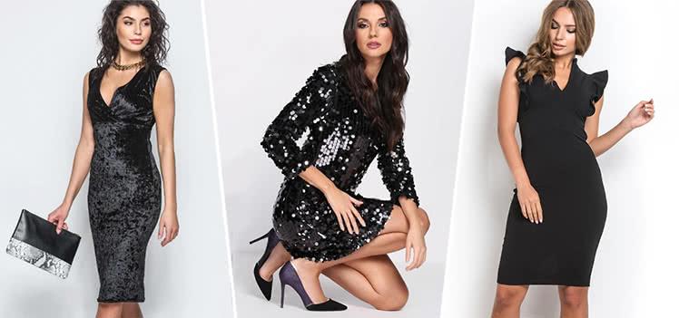 Маленькое чёрное платье - универсальное платье на корпоратив