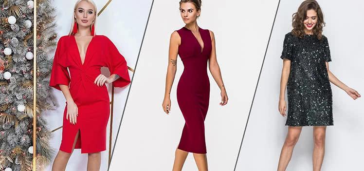 Как выбрать вечернее платье на корпоратив в офисе