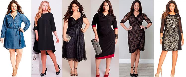 Какой фасон платья выбрать чтобы скрыть полные ноги