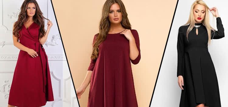 Какой фасон платья выбрать для полных чтобы скрыть живот