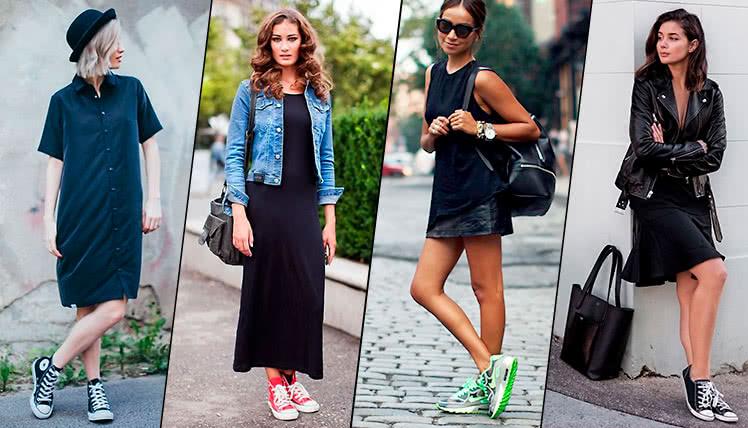 Как носить черное платье с кроссовками, фото образов