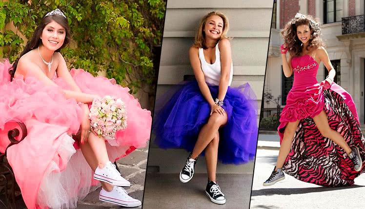 как носить выпускное платье с кроссовками?