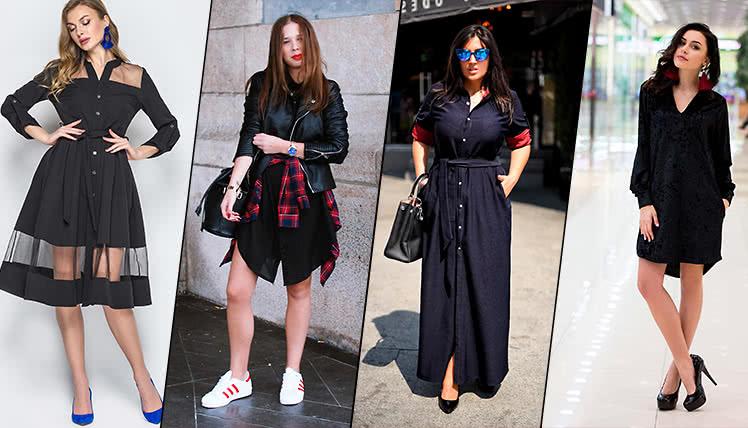 с чем носить черное платье рубашку, идеи образов