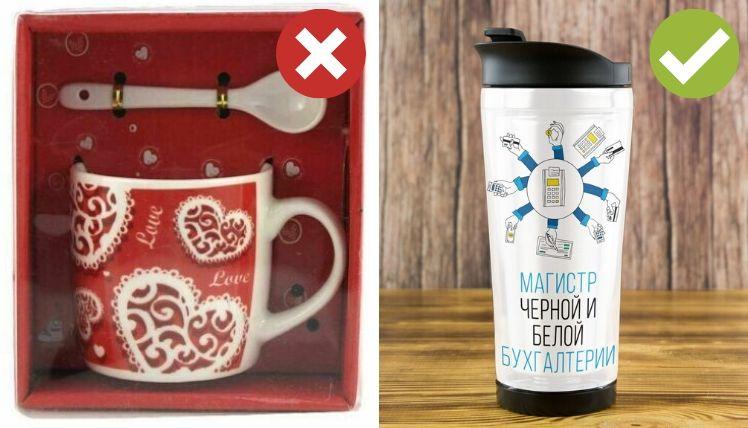 Худшие подарки для женщины на 14 февраля