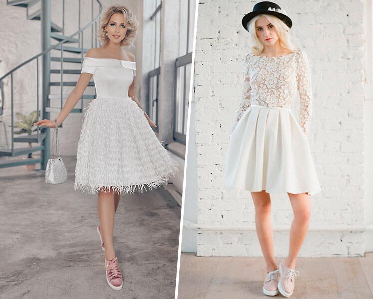 Как одеть выпускное платье с белыми кроссовками