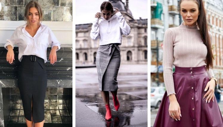 с чем носить разные модели юбок?