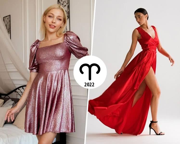 Платье на Новый Год по знакам зодиака-1
