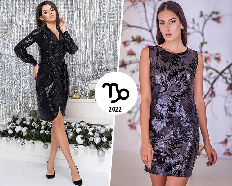 Платье на Новый Год по знакам зодиака-3