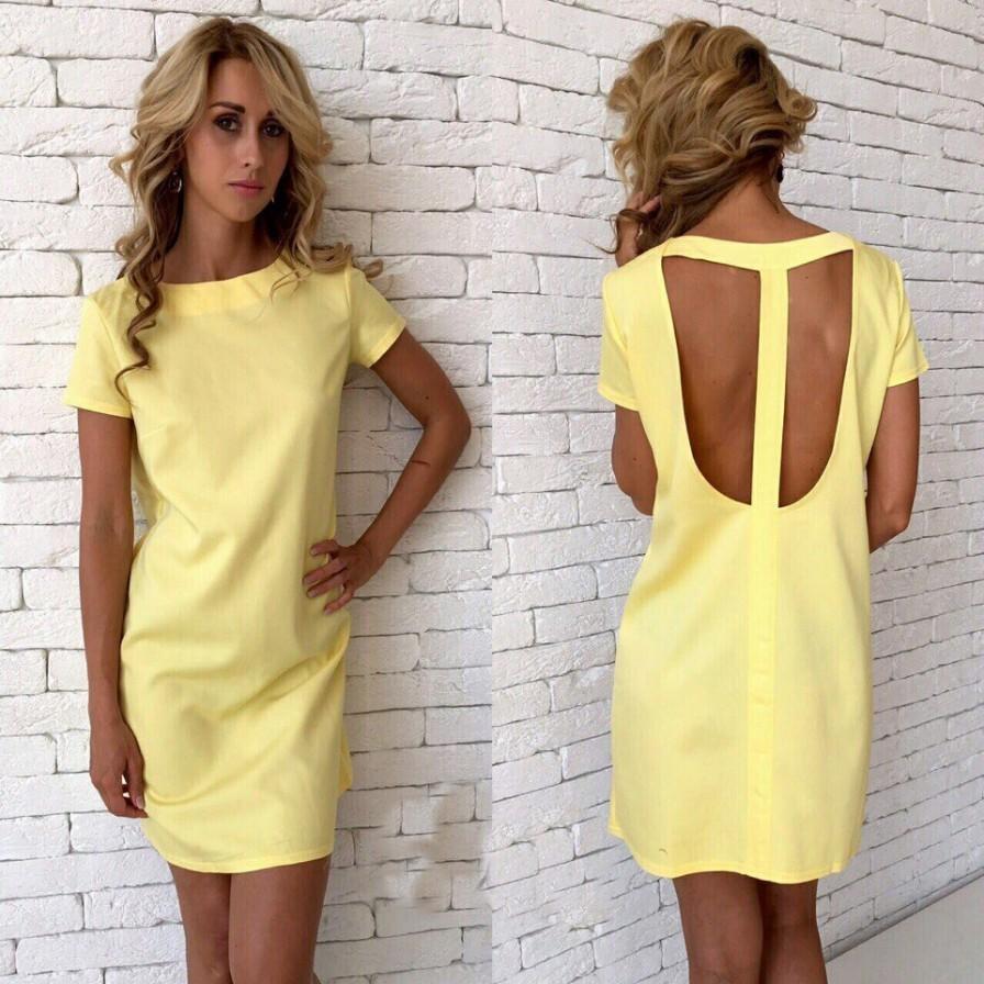 купить красивое желтое платье