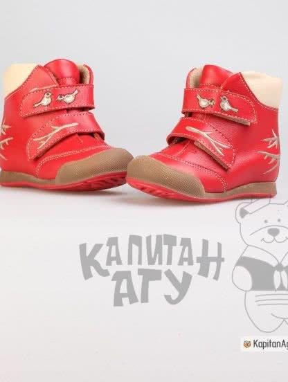 Универсальные ботиночки с резиновой вставочкой, фото 1