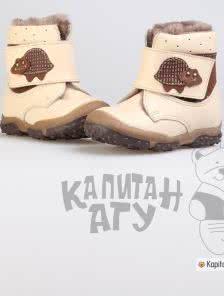 Детские кожаные ботинки на липучке
