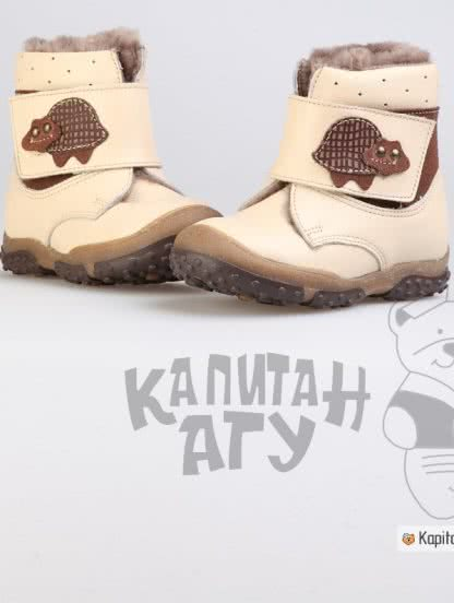 Детские кожаные ботинки на липучке, фото 1