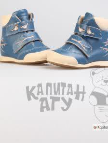 Ботинки ясельного возраста  синего цвета