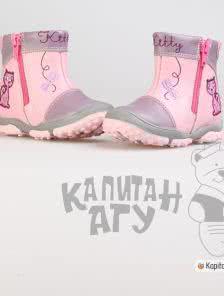 Ботинки на застежке для малышей