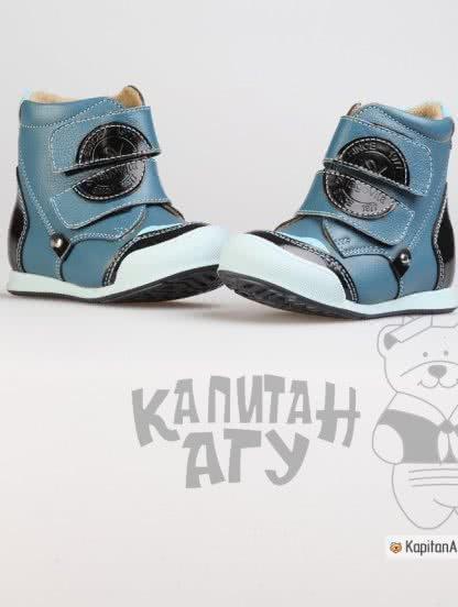 Теплые детские ботиночки для мальчика, фото 1