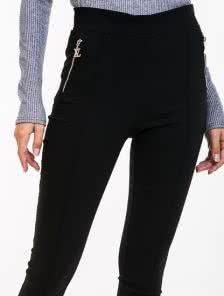Черные облегающие брюки с карманами