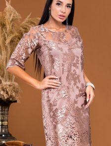Бежевое кружевное нарядное платье на торжество