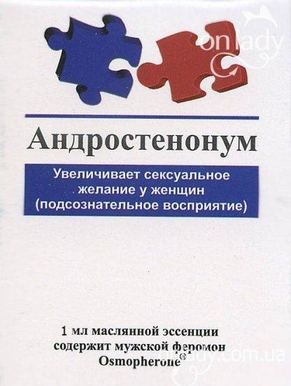 Феромоны для мужчин Андростенонум 1 мл, фото 1